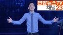 엑소 팬은 '호갱'? 뮤지컬 좌석 조정 논란 (EXO, 첸, CHEN, 뮤지컬 Musical '인 더 하이츠(IN THE HEIGH