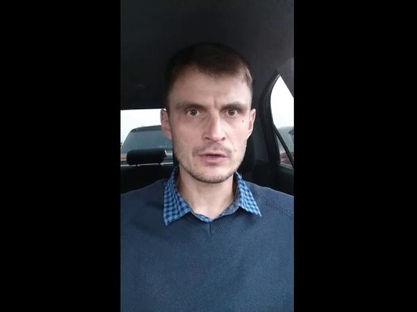 Отзыв об игре Сергея Луценко Прорыв в личных финансах, Лейба Алексей