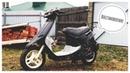 Honda dio 18 - Восстановление пластика, покупка запчастей, ремонт скутера