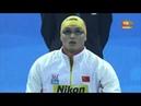 Men's 100m Backstroke FINAL World Swimming Short Course Championships 25m