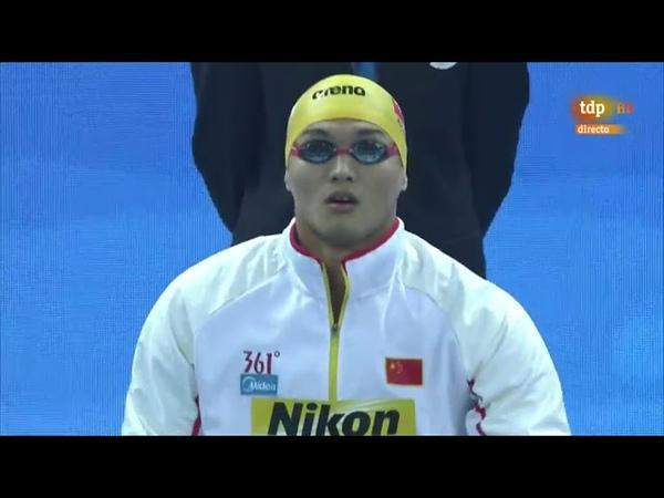 Mens 100m Backstroke FINAL World Swimming Short Course Championships 25m