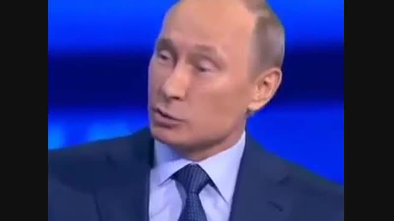 Путин о чубайсе. Вопрос только один: что чубайс делал на заседании БИЛЬДЕРБЕРГСК