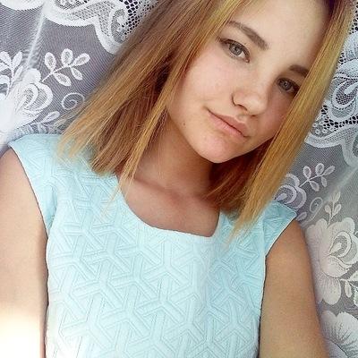 Валерия Савельева