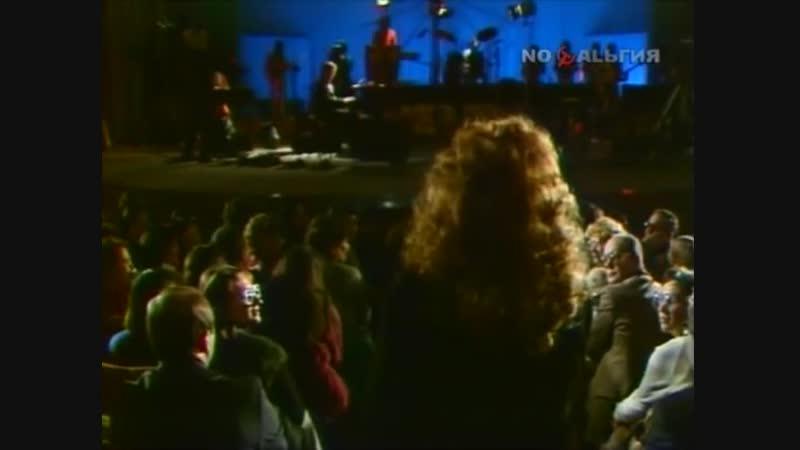 Алла Пугачева Маэстро live вечере Раймонда Паулса в Москве 29 12 1981 г