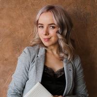 Елена Батова | Ярославль