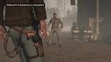 Call of Juarez Bound in Blood глава 13 пройдена тут надо было в дулжли выцграть