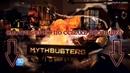 Разрушители легенд 17 сезон 8 серия Стеклянная рама (Русская озвучка Discovery) MythBusters - Pane in the Glass