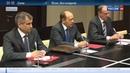 Новости на Россия 24 • Владимир Путин провел заседание Совбеза