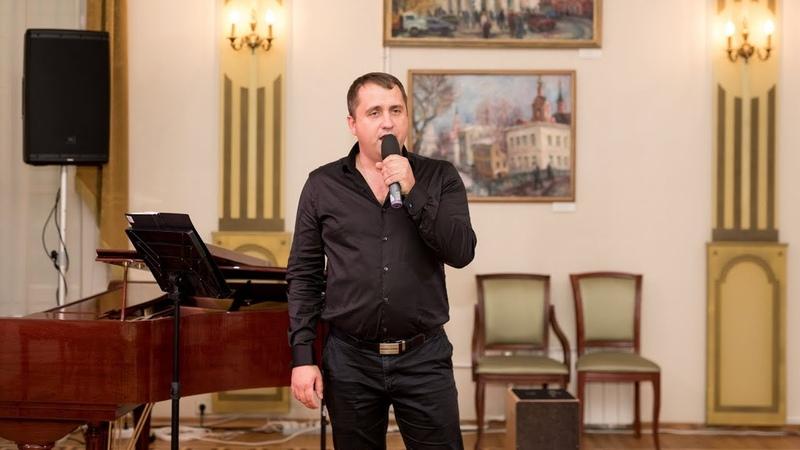 Андрей Формазов Любовь похожая на сон