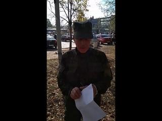 Как лишают российской военной пенсии за службу в ДНР
