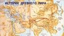Плановое хозяйство Шумера рассказывает историк Сергей Крих