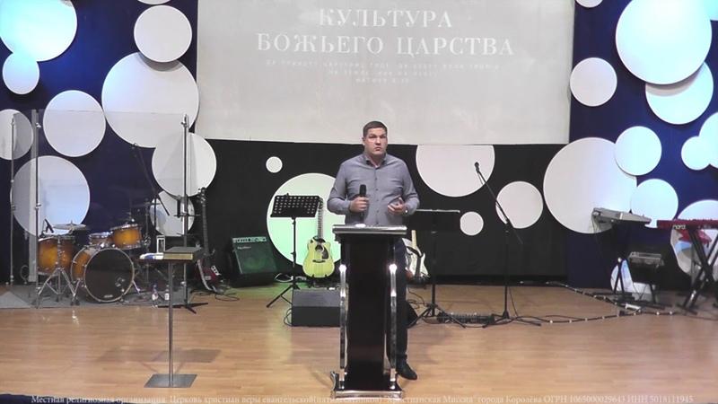 09.09.2018 Артем Лоханов Путь в благословение через прорыв