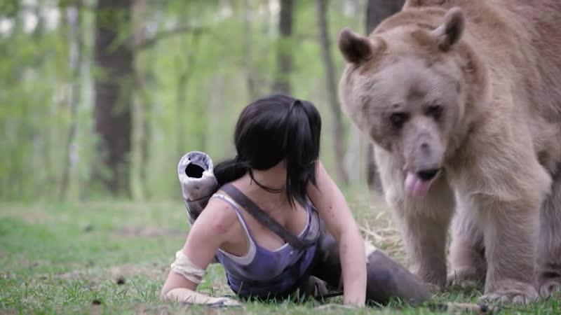 Медведь Степан и Лара Крофт.