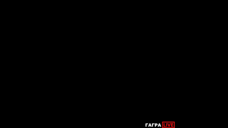 Live: I LOVE GAGRA   Я ЛЮБЛЮ ГАГРУ