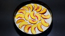РАЗЛЕТАЕТСЯ НА УРА НЕ УСПЕВАЮ ГОТОВИТЬ Быстрый и вкусный персиковый пирог