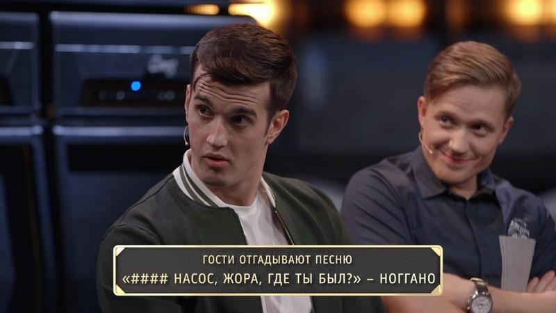 Шоу Студия Союз Песня о песне - TERRY и Виталий Уливанов