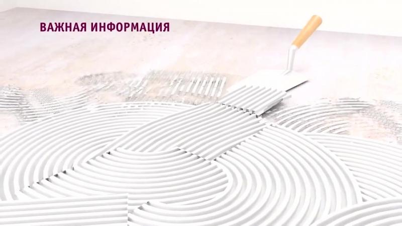ПВХ плитка TARKETT ART VINYL NEW AGE укладка