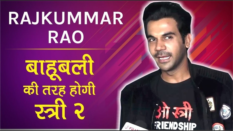 Stree 2 Ki Story Ho Gayi Leak | Rajkummar Rao | Shraddha Kapoor