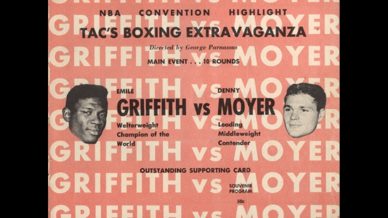 Эмиль Гриффит vs Дэнни Мойер (Emile Griffith vs Denny Moyer) lll. 18.08.1962