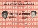 Эмиль Гриффит vs Дэнни Мойер (Emile Griffith vs Denny Moyer) lll. 18.08.1962