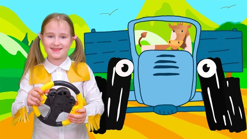 Blue tractor and nursery rhymes song old MacDonald had a farm Limpopo TV Ann