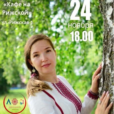 Катерина Шабдар