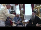 Встреча с епископом Зворничским и Тузланским Фотием