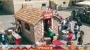 Найбільший в Україні будиночок з пряників Юрашки