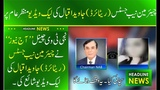 #ChairmanNAB Justice (retired) Javed Iqbal faces another scandal  big scandal about chairman NAB