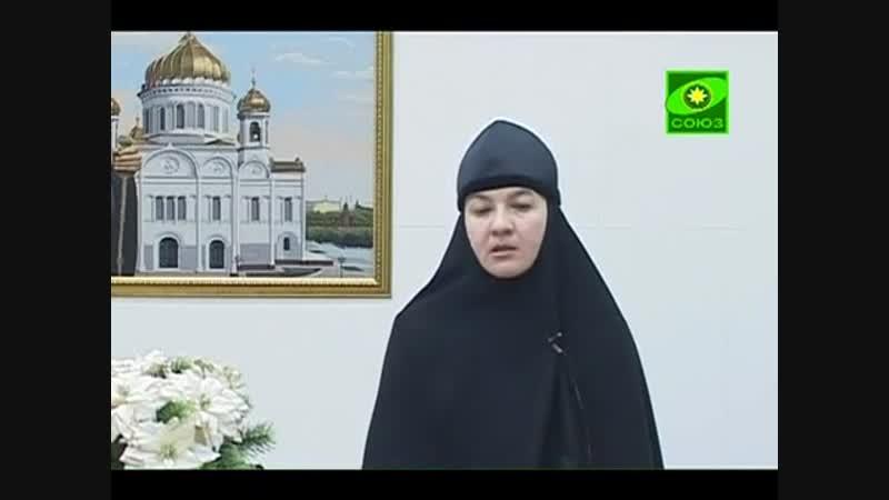 *Добрачные отношения Семейная жизнь Монахиня Нина Крыгина