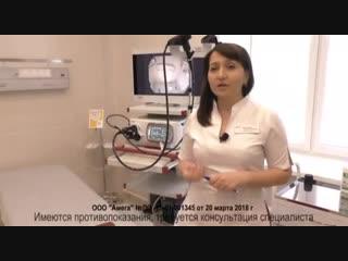 Детское агентство новостей - о гастроскопии в