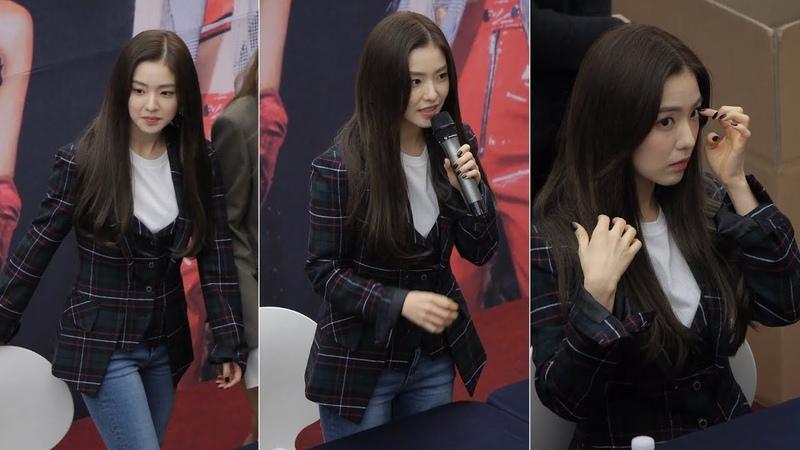 181203 레드벨벳 RedVelvet 아이린 IRENE - 첫인사 대기중 (레드벨벳팬사인회 코엑스라이브