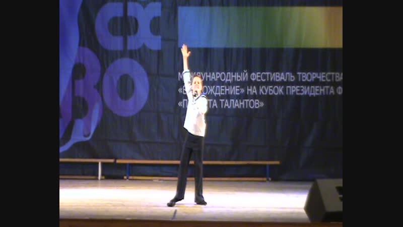 Дальние края Адлер 2016 Ерёмушкин Иван(муз и сл Ерёмушкин Валерий)