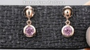 Stunning 14kt Rose Gold and Pink Tourmaline Earrings from KGC