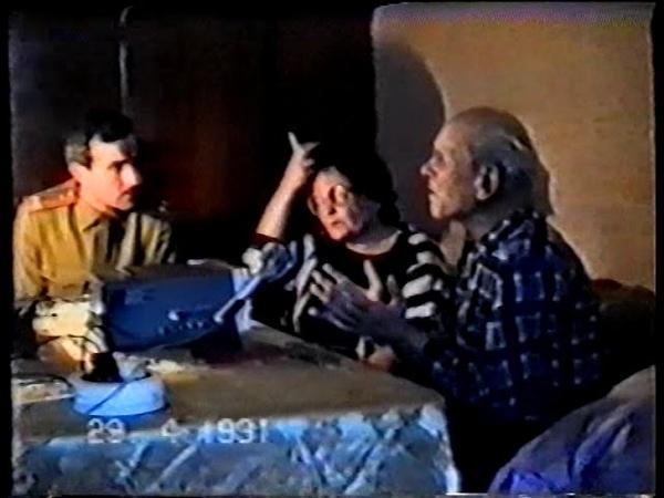 Допрос генерал-майора Сопруненко 29.04.1991 г. (полная версия)