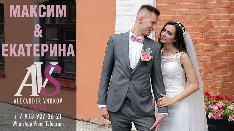 Максим и Екатерина. Барабинск