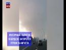 Центр Бердска накрыл смог от горящей свалки
