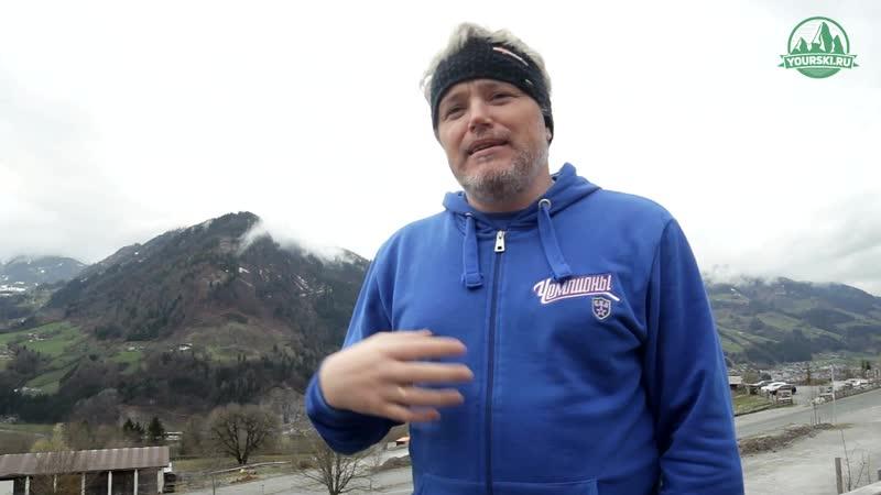 Тесты горных лыж Elan Amphibio 14Ti