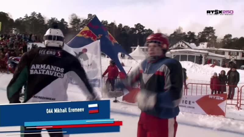 Этап чемпионата мира по скоростному спуску на коньках