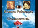 В память о родителях