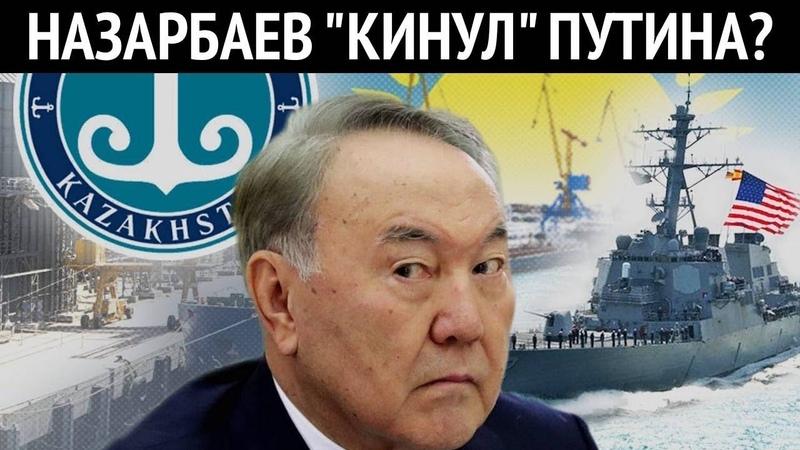 ПЕНТАГОН ПРОКРАЛСЯ НА ЗАДНИЙ ДВОР РОССИИ | нато базы сша в казахстане россия путин назарбаев трамп