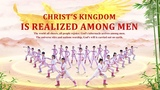 Best Christian Dance God Has Come to China Worship Song