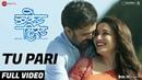 Tu Pari -Full Video|Bucket List | Sumeet Raghvan, Madhuri Dixit-Nene | Shreya Ghoshal, Rohan Pradhan