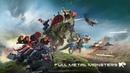 Full Metal Monsters Онлайн Сражения на Динозаврах