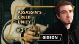 Assassin's Creed Unity- Gideon - 31 выпуск