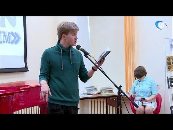 Организаторы фестиваля «Вече» провели для новгородских артистов перформанс-читку