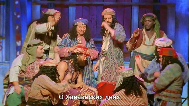 Those Canaan Days from Joseph And The Amazing Technicolor Dreamcoat
