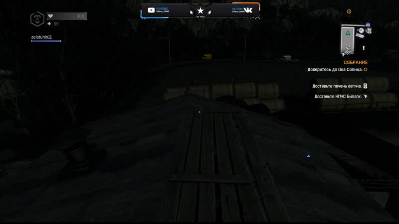 Dying Light: The Following 6 Прохождение... . Это только начало. ► 18
