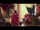 Gucci Gucci Guilty Absolute pour Femme Woda perfumowana spray 90ml