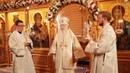 Благословение митрополита Ювеналия